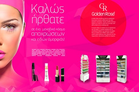 golden-rose-2-page-spread-rota